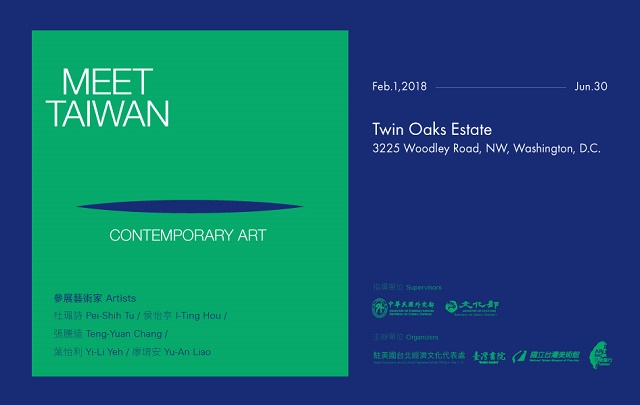 Case Name:Meet Taiwan Contemporary Art at Twin Oaks